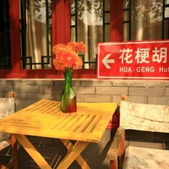 Flowering House Courtyard Hotel гостиничный бар