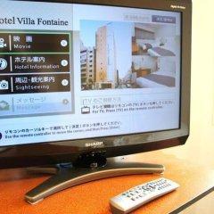 Отель Villa Fontaine Tokyo-Otemachi Япония, Токио - отзывы, цены и фото номеров - забронировать отель Villa Fontaine Tokyo-Otemachi онлайн городской автобус