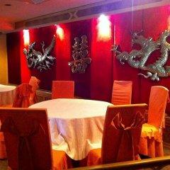 Qing Yuan Hotel питание