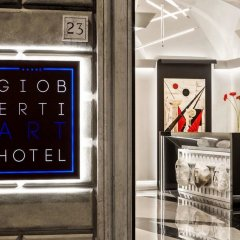 Gioberti Art Hotel фитнесс-зал