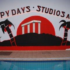 Отель Happy Days Studios с домашними животными