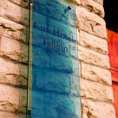 Отель City hotel Tallinn Эстония, Таллин - - забронировать отель City hotel Tallinn, цены и фото номеров с домашними животными
