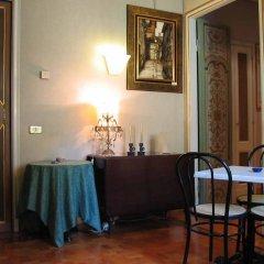 Отель Martina House Италия, Рим - отзывы, цены и фото номеров - забронировать отель Martina House онлайн комната для гостей фото 2