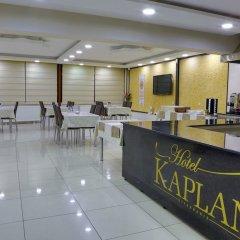 Kaplan Diyarbakir Турция, Диярбакыр - отзывы, цены и фото номеров - забронировать отель Kaplan Diyarbakir онлайн питание