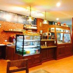 Отель Baan Sudarat Патонг питание фото 2