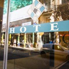 Отель Moderno Испания, Барселона - 13 отзывов об отеле, цены и фото номеров - забронировать отель Moderno онлайн балкон