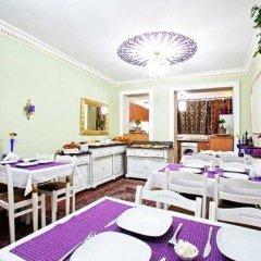 Modern Sultan Hotel Турция, Стамбул - отзывы, цены и фото номеров - забронировать отель Modern Sultan Hotel онлайн в номере