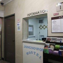 Отель Jongnowon Hostel Южная Корея, Сеул - 1 отзыв об отеле, цены и фото номеров - забронировать отель Jongnowon Hostel онлайн интерьер отеля фото 3
