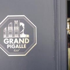 Отель Grand Pigalle Париж интерьер отеля фото 2