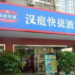 Hanting Hotel Shenzhen Wanxiang City Шэньчжэнь банкомат