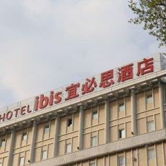 Отель Ibis Dongguan Dongcheng городской автобус