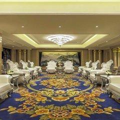 Xian Tianyu Fields International Hotel фото 2