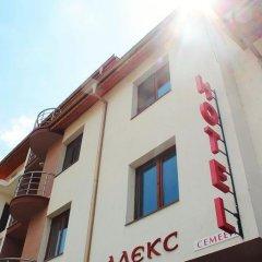 Отель Family Hotel Aleks Болгария, Ардино - отзывы, цены и фото номеров - забронировать отель Family Hotel Aleks онлайн фото 17