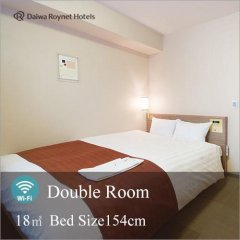 Daiwa Roynet Hotel Hachinohe Мисава фото 7