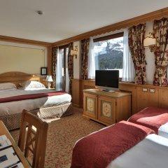 TH Madonna di Campiglio - Golf Hotel Пинцоло комната для гостей