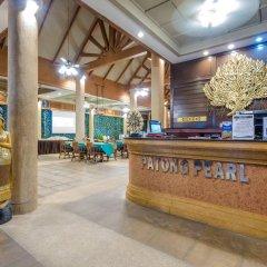 Patong Pearl Hotel интерьер отеля фото 2