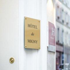Hotel Migny Opera Montmartre сауна