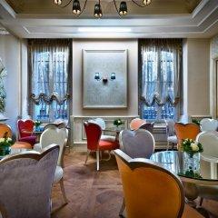 Отель Château Monfort гостиничный бар