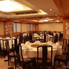 City Hotel Xian питание