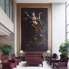 Jiyuan International Hotel интерьер отеля фото 2