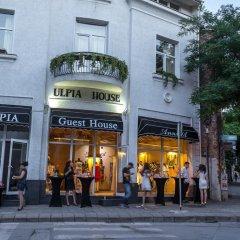 Отель Ulpia House Болгария, Пловдив - отзывы, цены и фото номеров - забронировать отель Ulpia House онлайн питание
