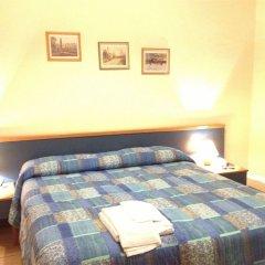 Hotel La Pergola комната для гостей фото 5