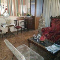 Hotel Frida интерьер отеля фото 3