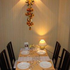 Гостиница Top Hill в Краснодаре 8 отзывов об отеле, цены и фото номеров - забронировать гостиницу Top Hill онлайн Краснодар питание фото 2