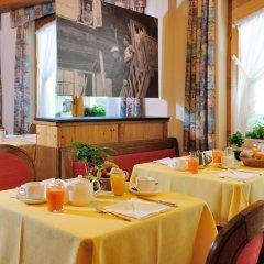 Отель Simi Швейцария, Церматт - отзывы, цены и фото номеров - забронировать отель Simi онлайн питание фото 3