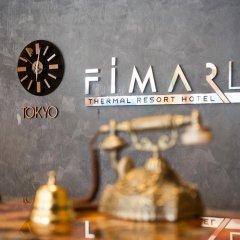 Fimar Life Thermal Resort Hotel Турция, Амасья - отзывы, цены и фото номеров - забронировать отель Fimar Life Thermal Resort Hotel онлайн фото 12