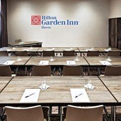 Отель Hilton Garden Inn Davos Швейцария, Давос - отзывы, цены и фото номеров - забронировать отель Hilton Garden Inn Davos онлайн помещение для мероприятий
