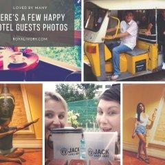 Отель Royal Ivory Sukhumvit Nana by Compass Hospitality детские мероприятия фото 2