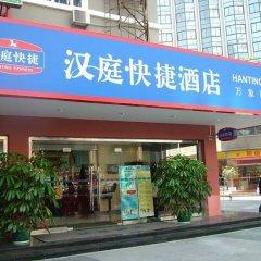 Отель Hanting Express Шэньчжэнь банкомат