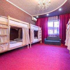 Гостиница Villa Hostel в Краснодаре отзывы, цены и фото номеров - забронировать гостиницу Villa Hostel онлайн Краснодар детские мероприятия фото 2