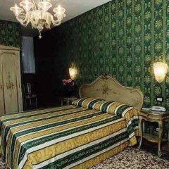 Il Mercante Di Venezia Hotel сейф в номере