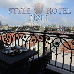 Style Hotel Sisli балкон