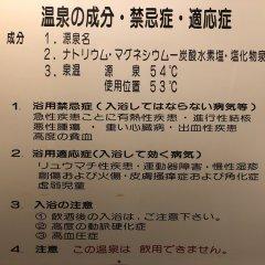 Отель Sueyoshi Беппу фото 3