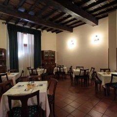 Отель Casa San Giuseppe питание фото 2