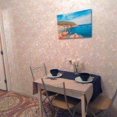 Гостиница Lakshmi Novy Arbat Panorama удобства в номере