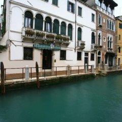 Axel Hotel Venice фото 3