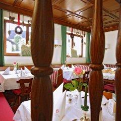 Отель Gasthof-Hotel Hartlwirt Австрия, Зальцбург - отзывы, цены и фото номеров - забронировать отель Gasthof-Hotel Hartlwirt онлайн питание