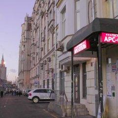 Арс Отель парковка