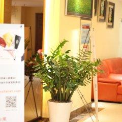 Guangzhou Yi An Business Hotel интерьер отеля