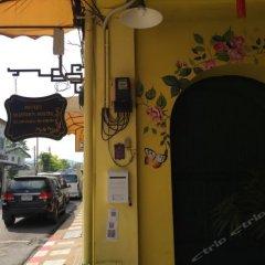 Phuket Old Town Hostel парковка фото 2