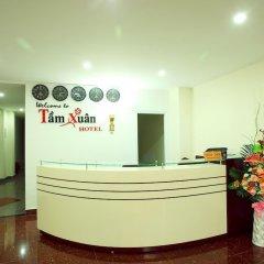 Отель Tam Xuan Далат интерьер отеля