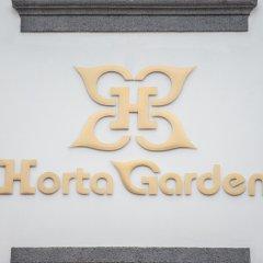 Отель Horta Garden Орта спа фото 2
