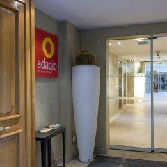 Отель Aparthotel Adagio Paris Opéra Франция, Париж - 1 отзыв об отеле, цены и фото номеров - забронировать отель Aparthotel Adagio Paris Opéra онлайн удобства в номере