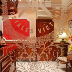 Отель Hostal Victoria II Испания, Мадрид - отзывы, цены и фото номеров - забронировать отель Hostal Victoria II онлайн питание фото 2