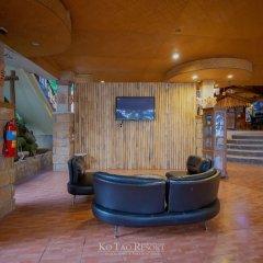 Отель Ko Tao Resort - Beach Zone интерьер отеля фото 3