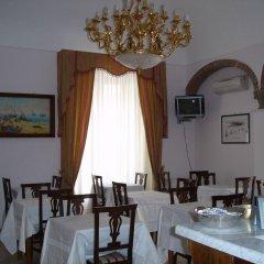 Отель Fontana Италия, Амальфи - 1 отзыв об отеле, цены и фото номеров - забронировать отель Fontana онлайн питание